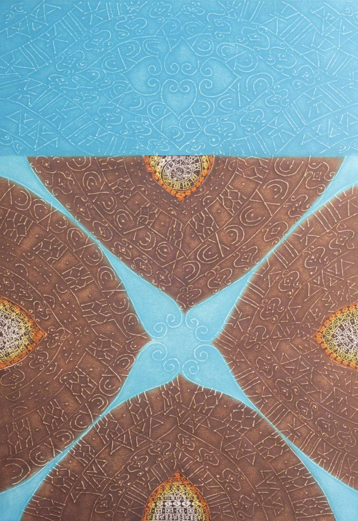 el-yo-sagrado-oleo-70x50-cm